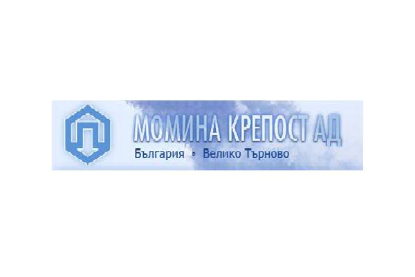 mominaB65E44D4-D4C6-BE9F-CD5B-786175332D49.png